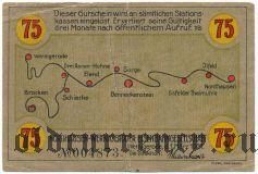 Вернигероде (Wernigerode), 75 пфеннингов 1921 года
