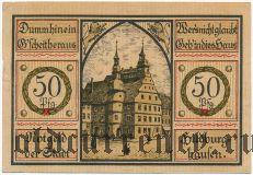 Хильдбургхаузен (Hildburghausen), 50 пфеннингов 1921 года. Вар. 2