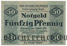 Грайц (Greiz), 50 пфеннингов 1919 года