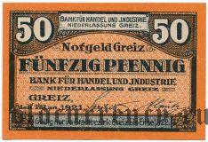 Грайц (Greiz), 50 пфеннингов 1921 года