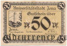 Йена (Jena), 50 пфеннингов 1920 года