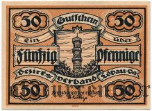 Лёбау (Löbau), 50 пфеннингов 1921 года