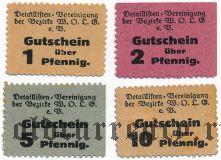 Гросальмероде (Großalmerode), 4 нотгельда
