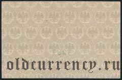 Германия, Clausthal, 1 марка 1917 года