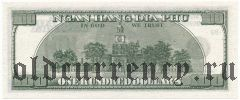 Китай, ритуальные деньги, 100 долларов 2008 года