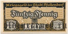 Пфуллендорф (Pfullendorf), 50 пфеннингов 1917 года