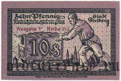 Фрайберг (Freiberg), 10 пфеннингов 1918 года