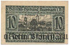 Ауэрбах (Auerbach), 10 пфеннингов 1919 года