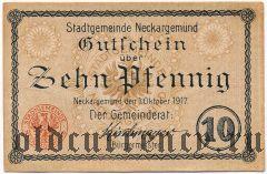 Неккаргемюнд (Neckargemünd), 10 пфеннингов 1917 года