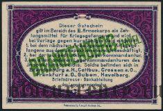Германия, Brandenburg, 50 пфеннингов 1917 года