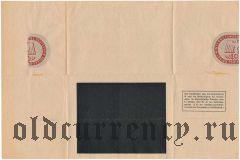 Германия, winterhilfswerk (зимняя помощь), моментальная лотерея 1939 года