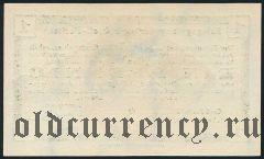 Германия, Gross-Poritsch, 1 пфеннинг 1916 года