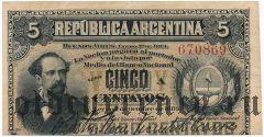 Аргентина, 5 центаво 1884 года. Брак обрезки