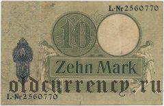Германия, 10 марок 1906 года