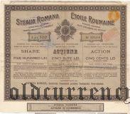 Румыния, акция 500 лей 1921 года