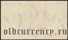 Германия, Gross-Poritsch, 2 пфеннинга 1916 года