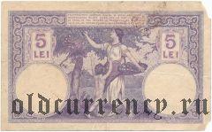 Румыния, 1 лея 1915 года