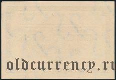 Германия, Gross-Poritsch, 2 марки 1916 года