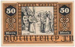 Вильснак (Wilsnack), 50 пфеннингов 1922 года