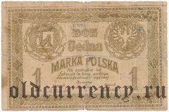 Кременец, Магистрат (польская оккупация), 1 марка 1920 года