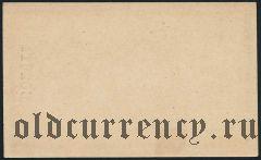 Германия, Merseburg, 5 пфеннингов 1918 года