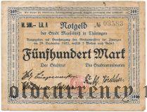 Мойзельвиц (Meuselwitz), 500 марок 1922 года