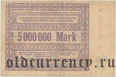 Бохум (Bochum), 5.000.000 марок 1923 года