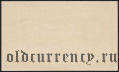 Германия, Merseburg, 10 пфеннингов 1918 года