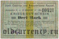 Кастроп-Рауксель (Castrop-Rauxel), 3 марки 1914 года