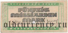 Кайзерслаутерн (Kaiserslautern), 50.000.000.000 марок 1923 года