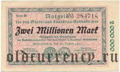 Гельзенкирхен (Gelsenkirchen), 2.000.000 марок 1923 года
