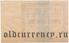 Ганновер/Линден (Hannover/Linden), 1.000.000 марок 1923 года
