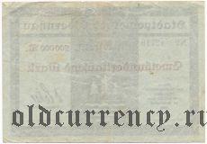 Ольбернхау (Olbernhau), 200.000 марок 1923 года