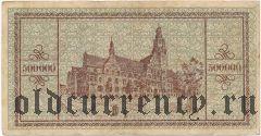Ремшайд (Remscheid), 500.000 марок 1923 года