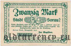 Зорау (Sorau), 20 марок 1918 года