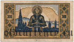Фрайбург-им-Брайсгау (Freiburg im Breisgau), 500 марок 1922 года