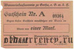 Гота (Gotha), 1 марка