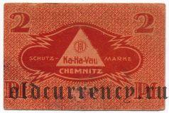 Хемниц (Chemnitz), 2 пфеннинга 1921 года