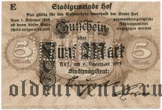 Хоф (Hof), 5 марок 1918 года