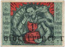 Биберах (Biberach), 1.000.000 марок 1923 года