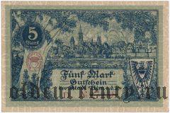 Ульм (Ulm), 5 марок 1918 года. Серия: D