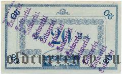 Цойленрода (Zeulenroda), 20 марок 02.11.1918 года