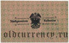 Ратенов (Rathenow), 5 марок 1918 года