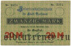Ратенов (Rathenow), 20 марок 1918 года