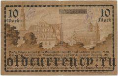 Циттау (Zittau), 10 марок 1918 года