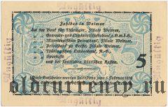 Веймар (Weimar), 5 марок 1918 года