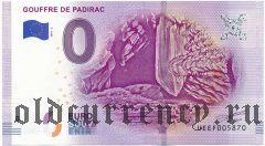 Франция, сувенирная банкнота, 0 евро 2019 года.