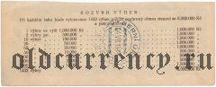 Чехословакия, выигрышный купон лотереи 1921 года