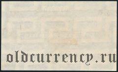 Германия, Holzminden, 50 пфеннингов 1916 года