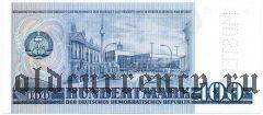 ГДР, 100 марок 1975 года. Образец